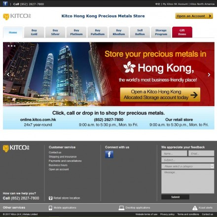 kitco-hong-kong-screen