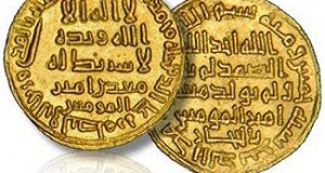 Gold in Islam: A Whole New World of Demand