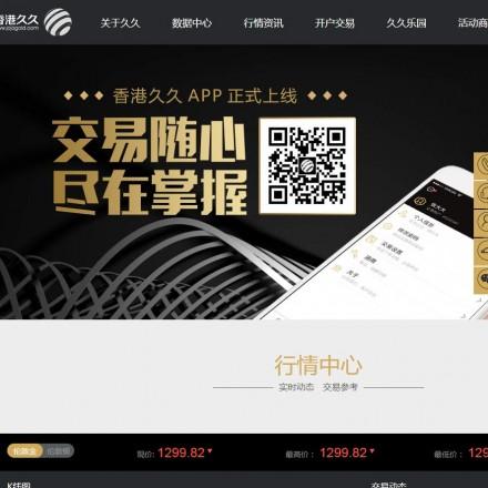 jojo-gold-screen