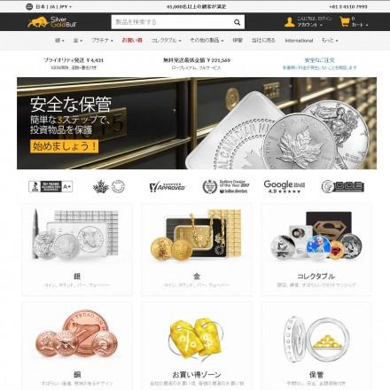 silver-gold-bull-japan